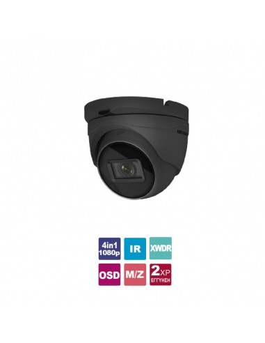 HIKVISION DS-2CE79D3T-IT3ZFG