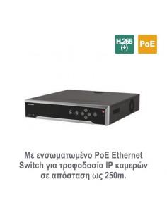 HIKVISION DS-7732 NI-I4/16P(B)